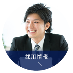 イオンモール東浦店/ライフアドバイザー イオン保険サービス